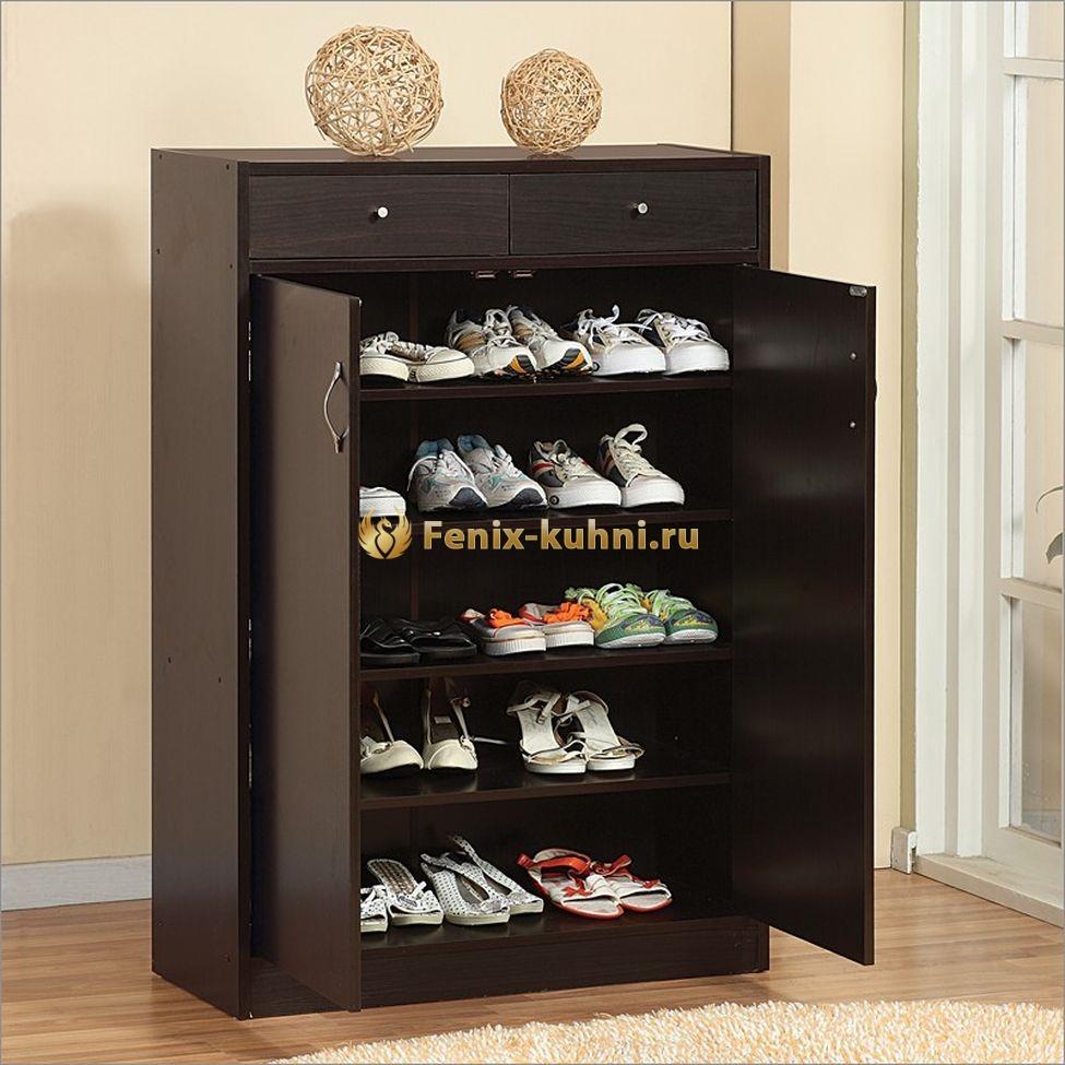 Шкаф для обуви 12.
